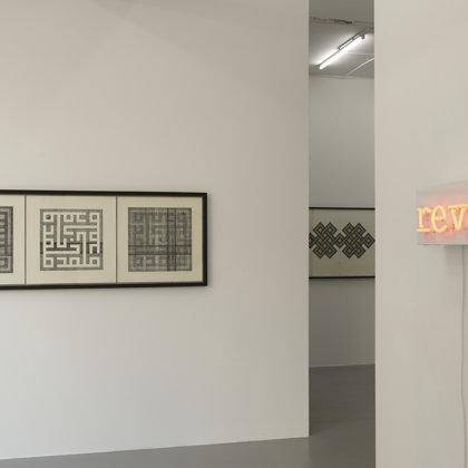 Ausstellungsansicht, Galerie Renate Bender, München