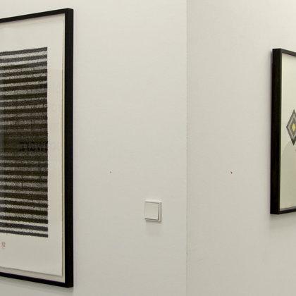 Ausstellungsansicht Galerie Renate Bender München